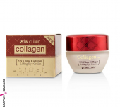3w clinic collagen eye cream 12