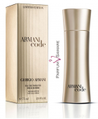 ARMANI CODE GOLDEN MEN